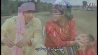 仔相庄发- 傣族歌曲 MV歌曲(民族繁荣)
