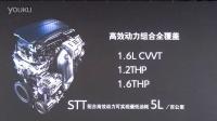 东风雪铁龙C4世嘉征战中级车市场 新车正式迎来重庆上市-睛彩车市报道