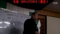 中国医疗行业协会——李正坤:气血疏通疗法VTS_01_2