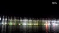 【超清 全场】广东肇庆七星岩牌坊广场音乐喷泉20151212