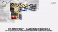 世博威2016第20届中国国际健康产业博览会【宣传片中英文字幕】