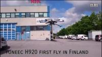 YUNEEC H920 Turku Finland 国外首飞测试视频