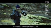 YUNEEC H920 5分钟 官方宣传视频 带中文讲解字幕