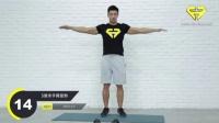 FitTime 肩部训练热身