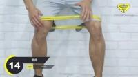 FitTime 膝关节热身