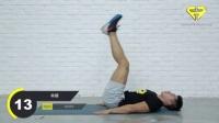 FitTime 腰部训练热身