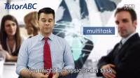 Everyday English #07 multitask