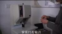 金图票据装订机JT-150 视频