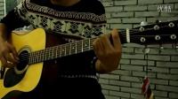 雅依利D950评测 牧马人吉他评测