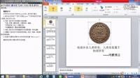 大学计算机基础模拟练习系统2014-PowerPoint操作第6套