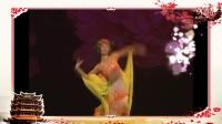 国色天香-中国富丽堂皇的宫廷舞蹈