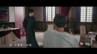 《大俠黃飛鴻》主題曲MV——《俠客絕》