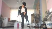 迈克尔杰克逊太空步舞蹈教学 billie jean1999