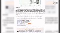 【最熊新闻】小智疑陷1.5亿索赔官司真相大揭秘