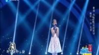 11岁女孩高俊挑战我是歌手谭维维《乌兰巴托的夜》