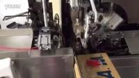 最新款连剥带打浸锡机^15999721361赵^最稳定^最高效^最好用^最好调^批发^厂家^价格^多