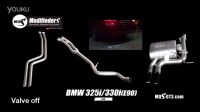 宝马325改装排气-BMW E90 325 德国MDSE排气