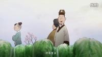 元日-中国唱诗班