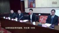束昱辉向420芦山灾区捐赠1亿义款—拍客日记_高清