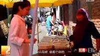 云南都市:拍客日记 新闻联合播 150508_标清