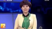 云南都市:拍客日记 新闻联合播 150509_标清