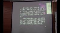 刘恩明毫火针培训班视频 (2)_clip