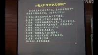 刘恩明毫火针培训班视频 (4)_clip