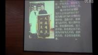 刘恩明毫火针培训班视频 (1)_clip