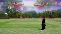 黄山健美健身娱乐《三十二弍太极剑》