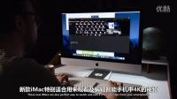 [TSS 科技] The Verge测评:Apple 台式机iMac (2015)