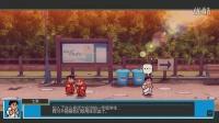 抽风直播片段 PC版《热血进行曲》比赛第一 友谊第二