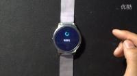 [锤锤测评]Ticwatch深度体验测评,秒杀华为watch!?