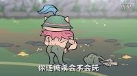 咆哮撸啊撸:LOL各位置被杀的甩锅理由