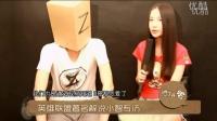 lol超级小智接受伊芙蕾雅采访 葫芦岛吴奇隆专访 智哥和碧哥的情事