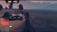 《GTA OL》老司机联机实况 #2新更新内容介绍(下)