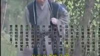 俞淨意公遇灶神記 (電影) 01[高清版]
