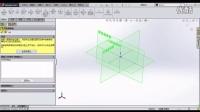 SolidWorks2014第十一讲:装配体建模(ftc空白制作)