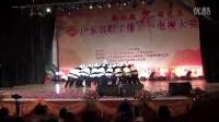 广东省第一届排舞电视大赛金奖舞蹈功夫熊猫_1