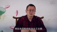 講述我家族的故事——秦东魁老师