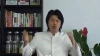 林海峰整体自然疗法全程讲座(3)