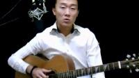 吉他教学入门自学吉他弹唱范小龙吉他教程10 滴答弹唱