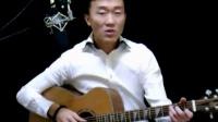 吉他教学入门自学吉他弹唱范小龙吉他教程11 龙的传人吉他弹唱