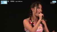2015-12-19 SNH48 TeamSII公演MC剪辑