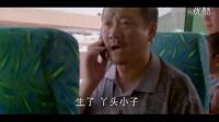 乡村爱情8部全集第1集乡村爱情浪漫曲全集第1集赵本山