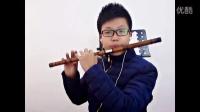 笛子演奏《向天再借五百年》- 刘焕