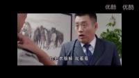 乡村爱情8部全集第2集乡村爱情浪漫曲全集第2集赵本山