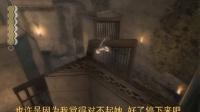 [二佬解说]PC波斯王子-时之沙 通关流程第04期