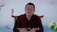 邪淫的25种果报(三)——秦东魁老师
