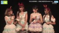 2015-12-20 SNH48 TeamX公演MC剪辑