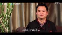 【我是创业者】黄家湘蒸菜馆